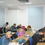 Preduzetnistvo test 22.12.2014