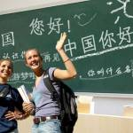 chinese-learning-in-beijing