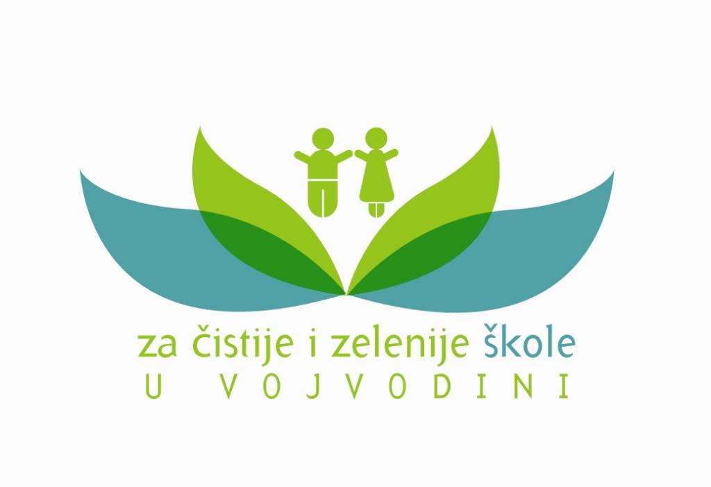 """Javni poziv """"Za čistije i zelenije škole u Vojvodini"""""""