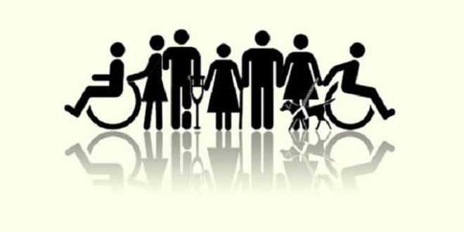 Stalno otvoreni konkurs za unapređenje položaja osoba sa invaliditetom u Republici Srbiji u 2018. godini
